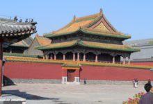 Китай внедряет МСФО 17